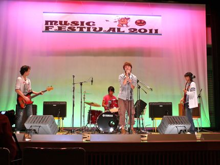 MF2011together1.jpg